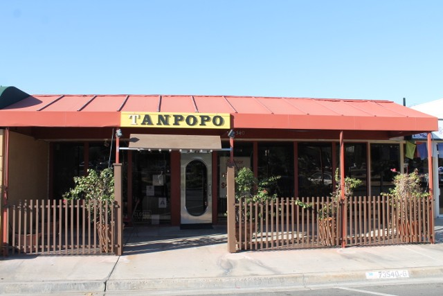 tanpopo japanese restaurant coupons near me in palm desert 8coupons. Black Bedroom Furniture Sets. Home Design Ideas