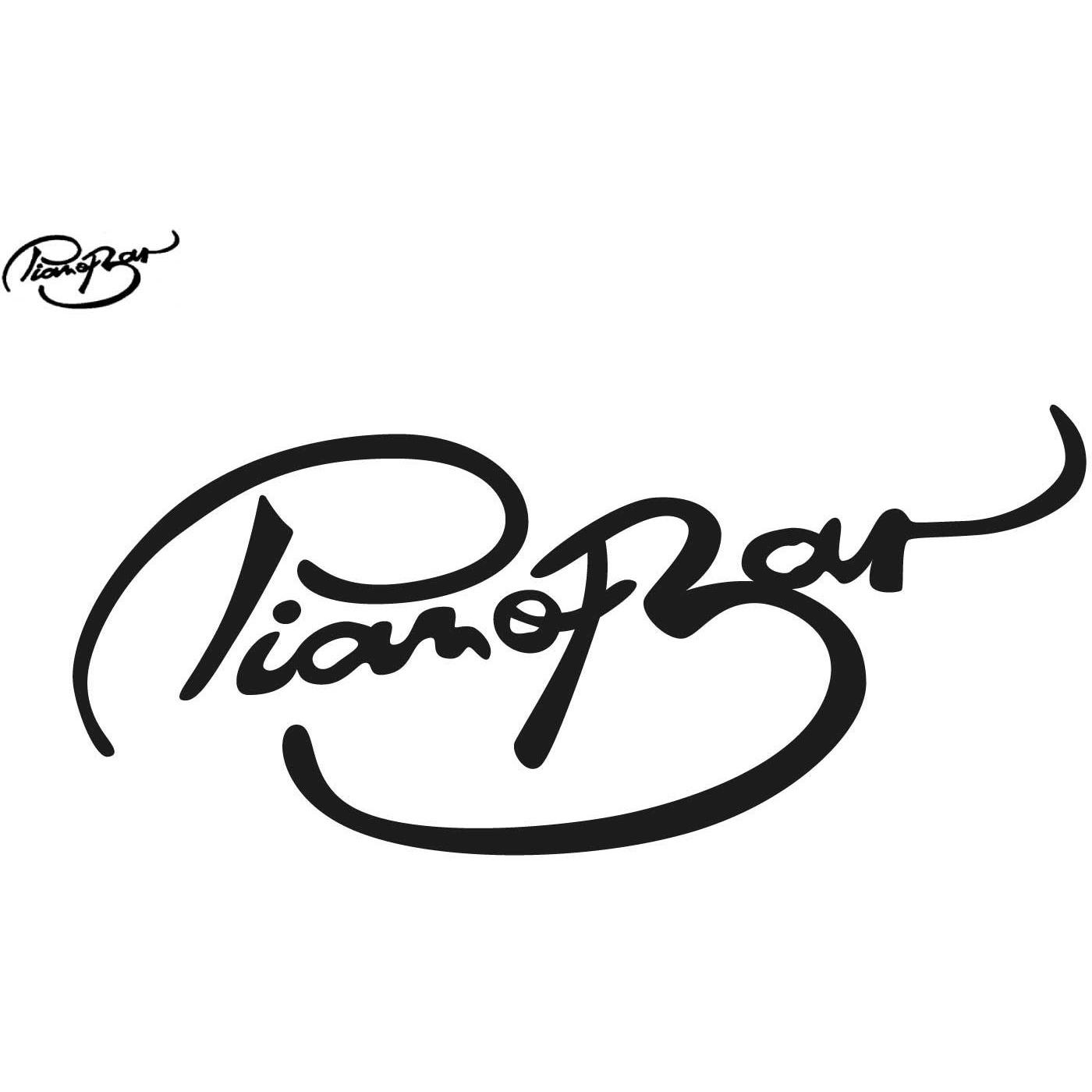 Bild zu Piano Bar in Köln