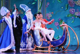 Moscow Ballet's Great Russian Nutcracker image 2