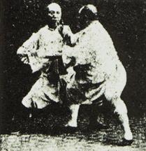 Wu Shen Tao Martial Arts and Holistic Health Center image 5