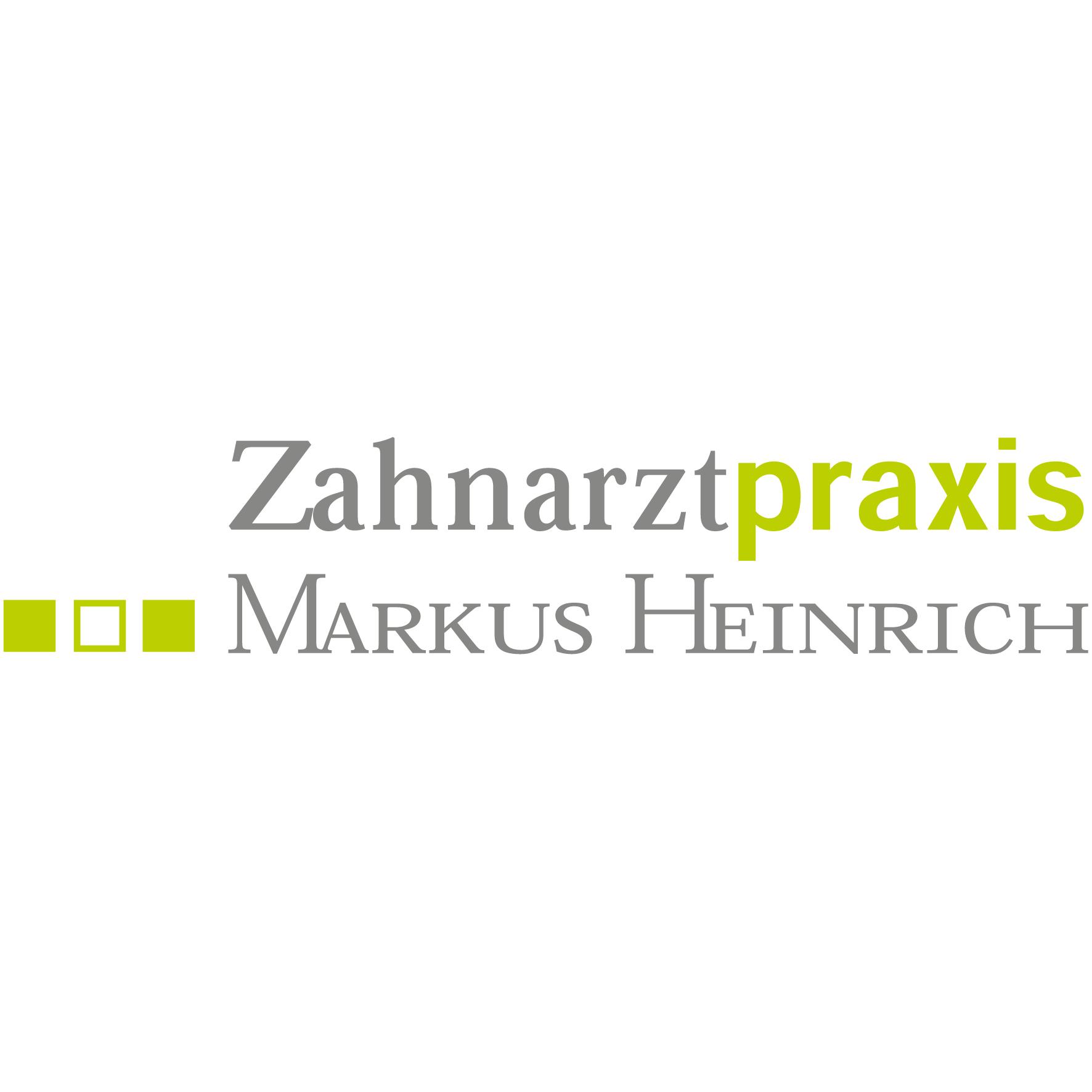 Bild zu Zahnarztpraxis ZA Markus Heinrich und Partner in Salzgitter