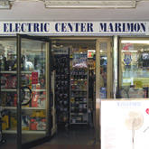 Electric Center Marimon