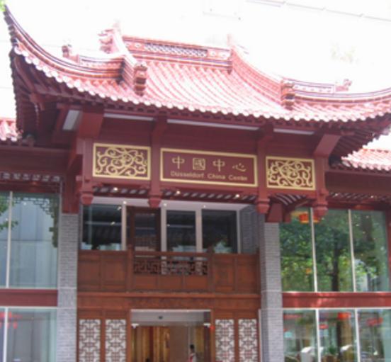 TCM Center für Traditionelle Chinesische Medizin GmbH