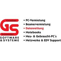 Bild zu Schneider Software & Systeme in Düsseldorf