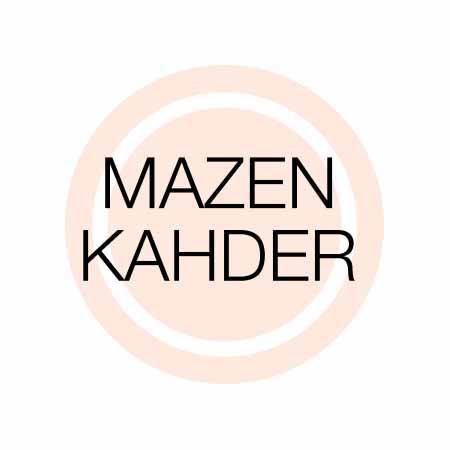 Bild zu Praxis Mazen Khader Facharzt für Allgemeinmedizin in Neukirchen Vluyn