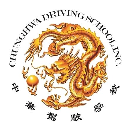 CHUNGHWA DRIVING SCHOOL logo