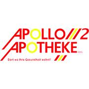 Bild zu Apollo II Apotheke in Hamburg