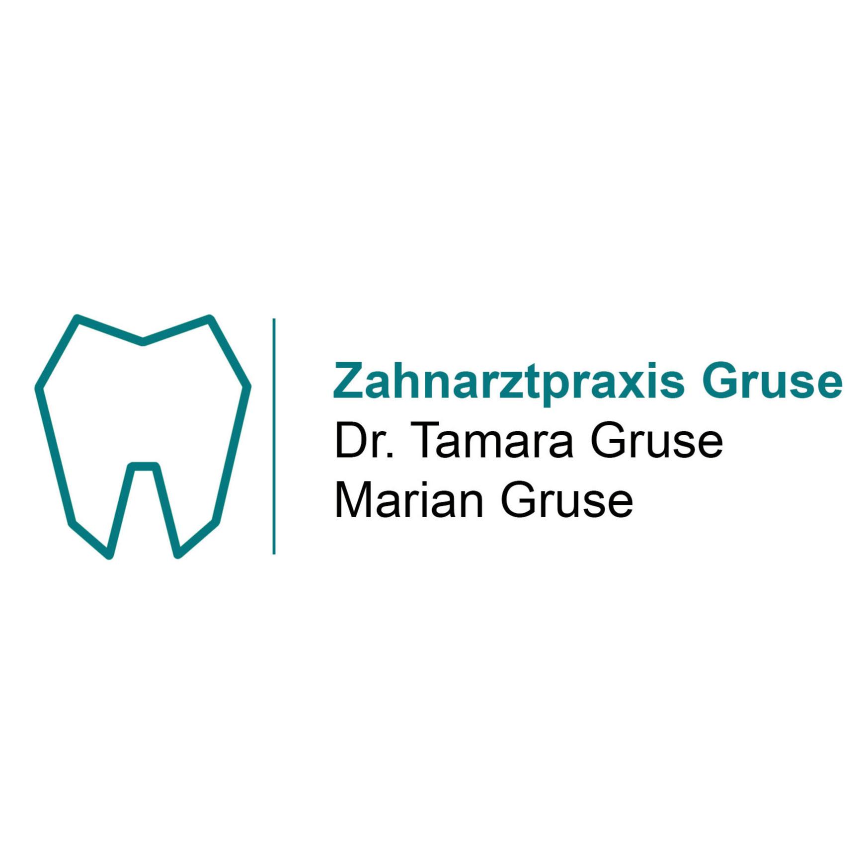 Bild zu Zahnärztliche Gemeinschaftspraxis - Dr. Tamara Gruse und Marian Gruse in Walldürn