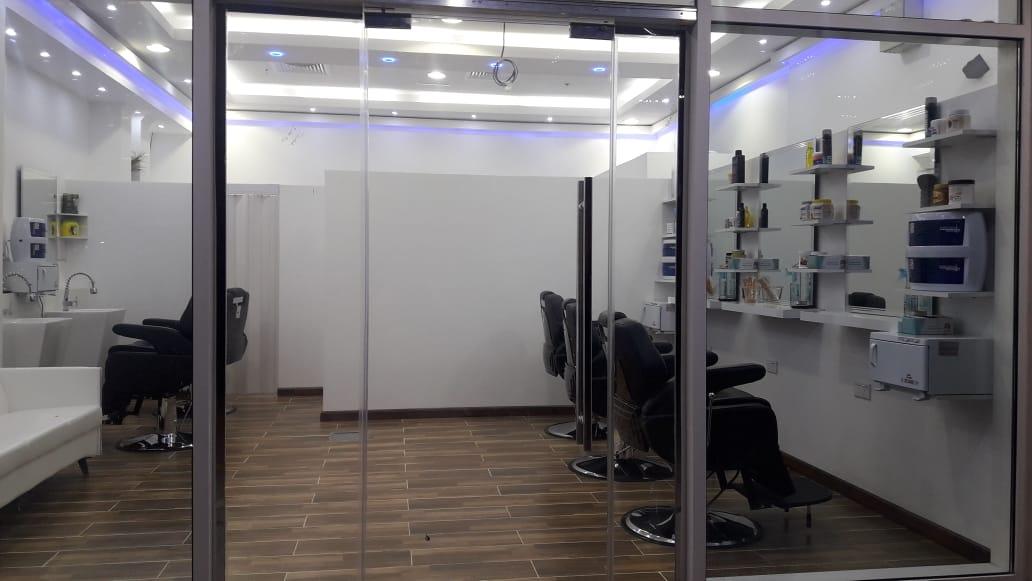 مرکز المقص العجيب للعناية الشخصية للرجال | Magic Scissors Personal Care For Men Centre