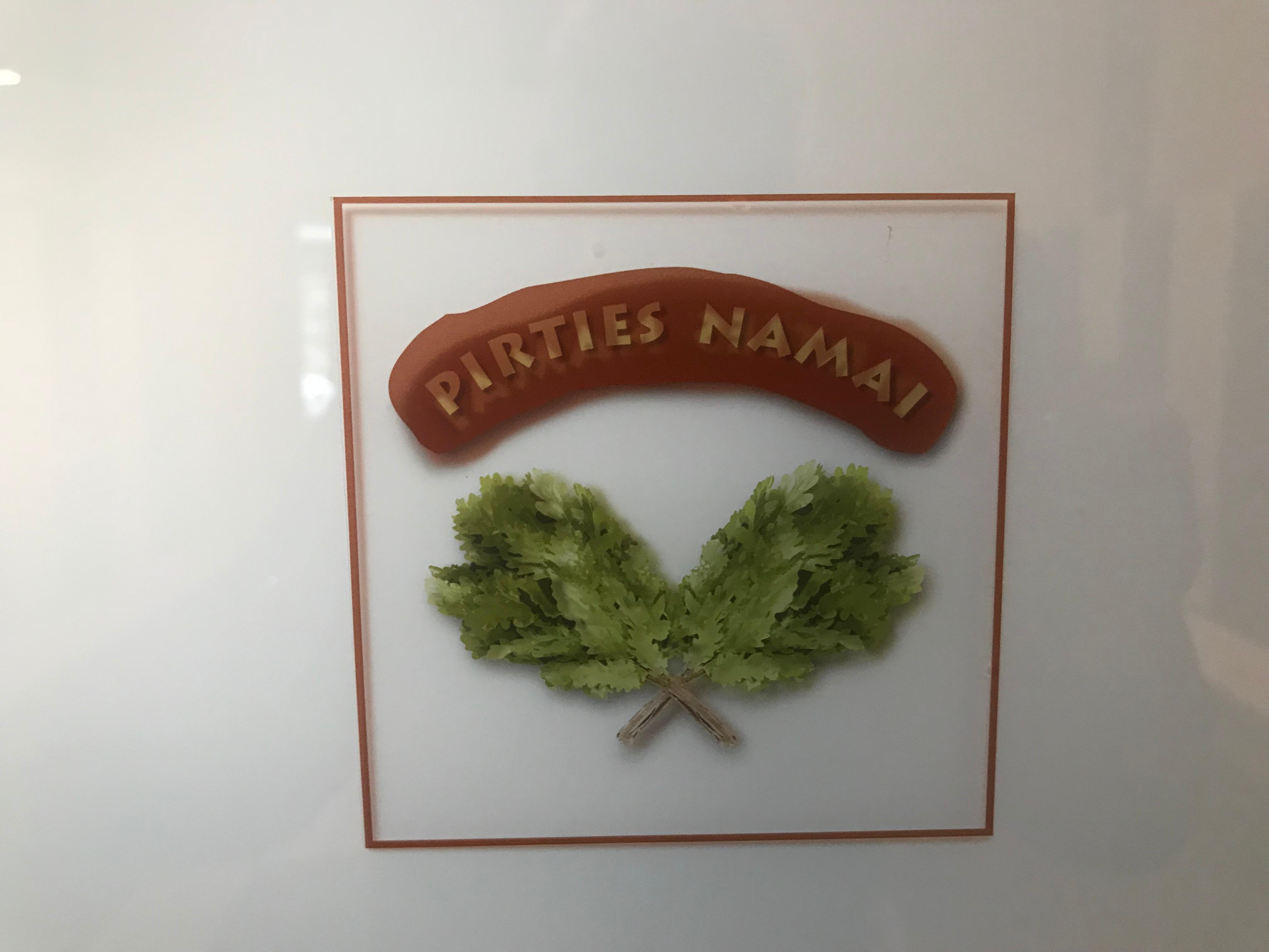 PIRTIES NAMAI, UAB EMPATIJA