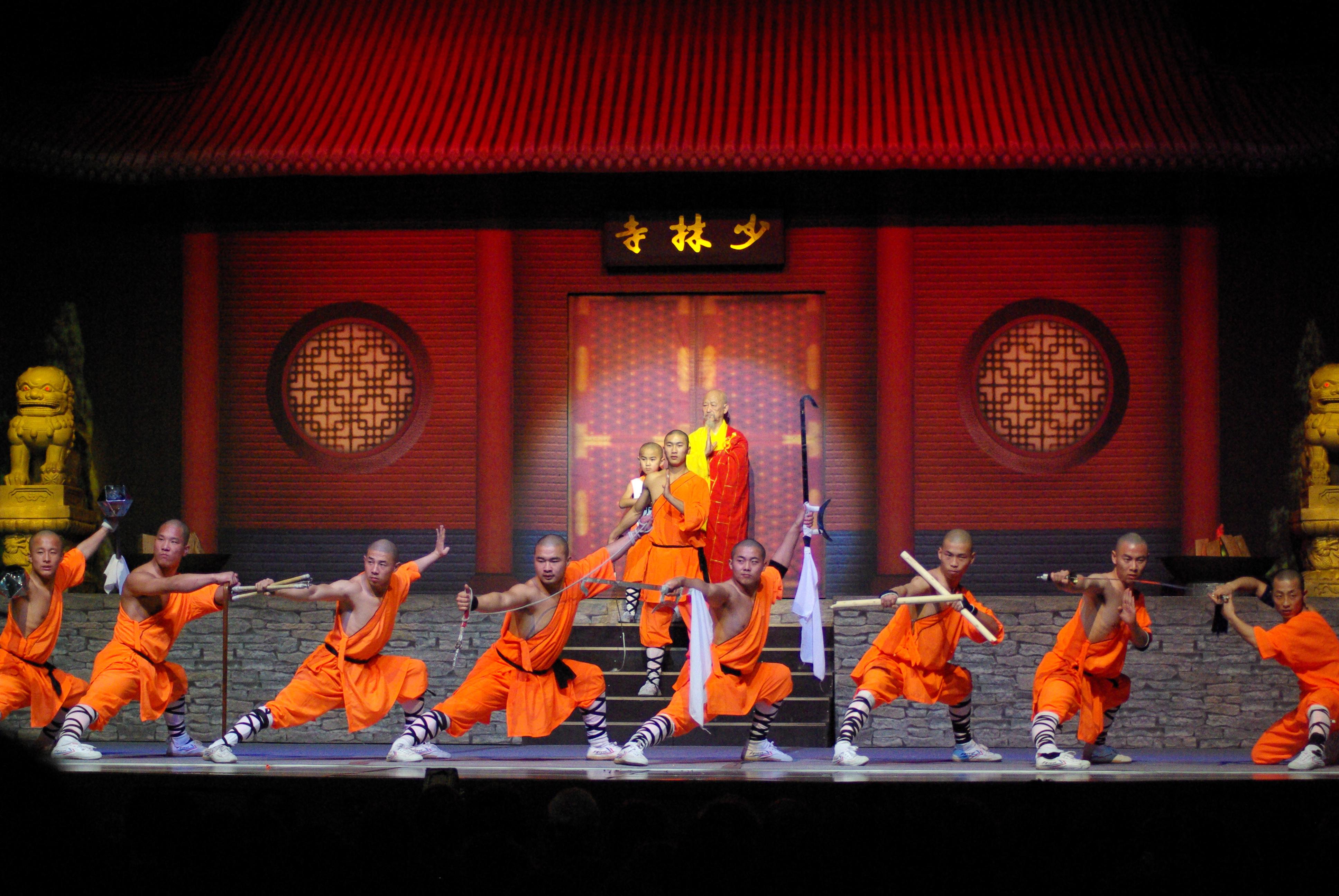 shaolin kung fu chan academy in redmond wa 98052. Black Bedroom Furniture Sets. Home Design Ideas