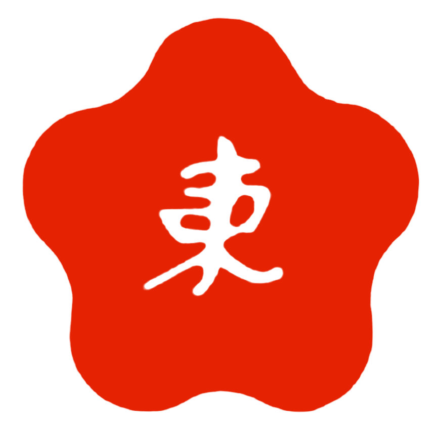Moy Tung Kung Fu Academy and Martial Arts Center