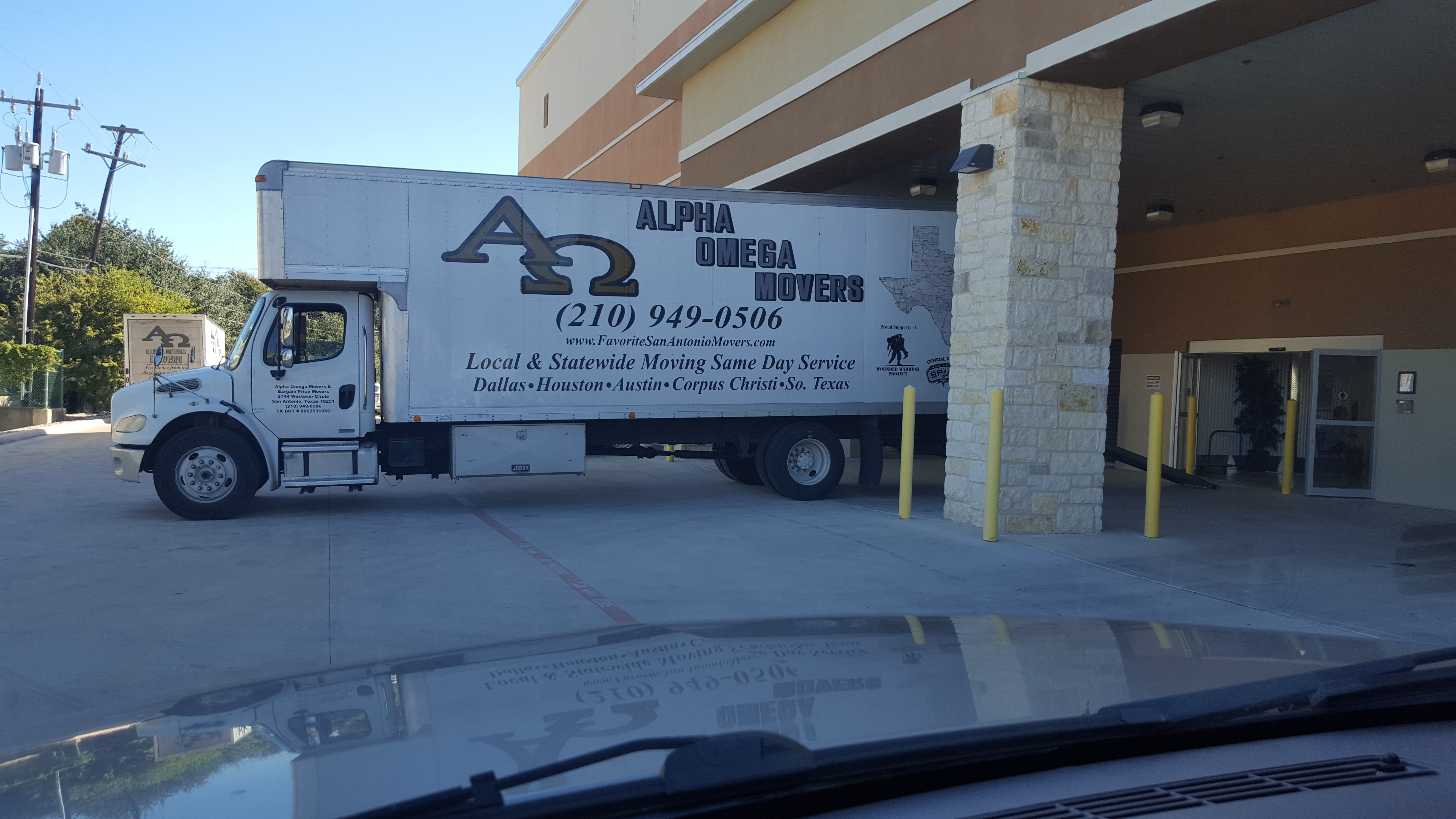 Alpha omega coupons