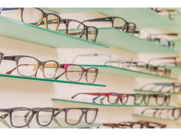 O. Rein - Juwelier & Optiker