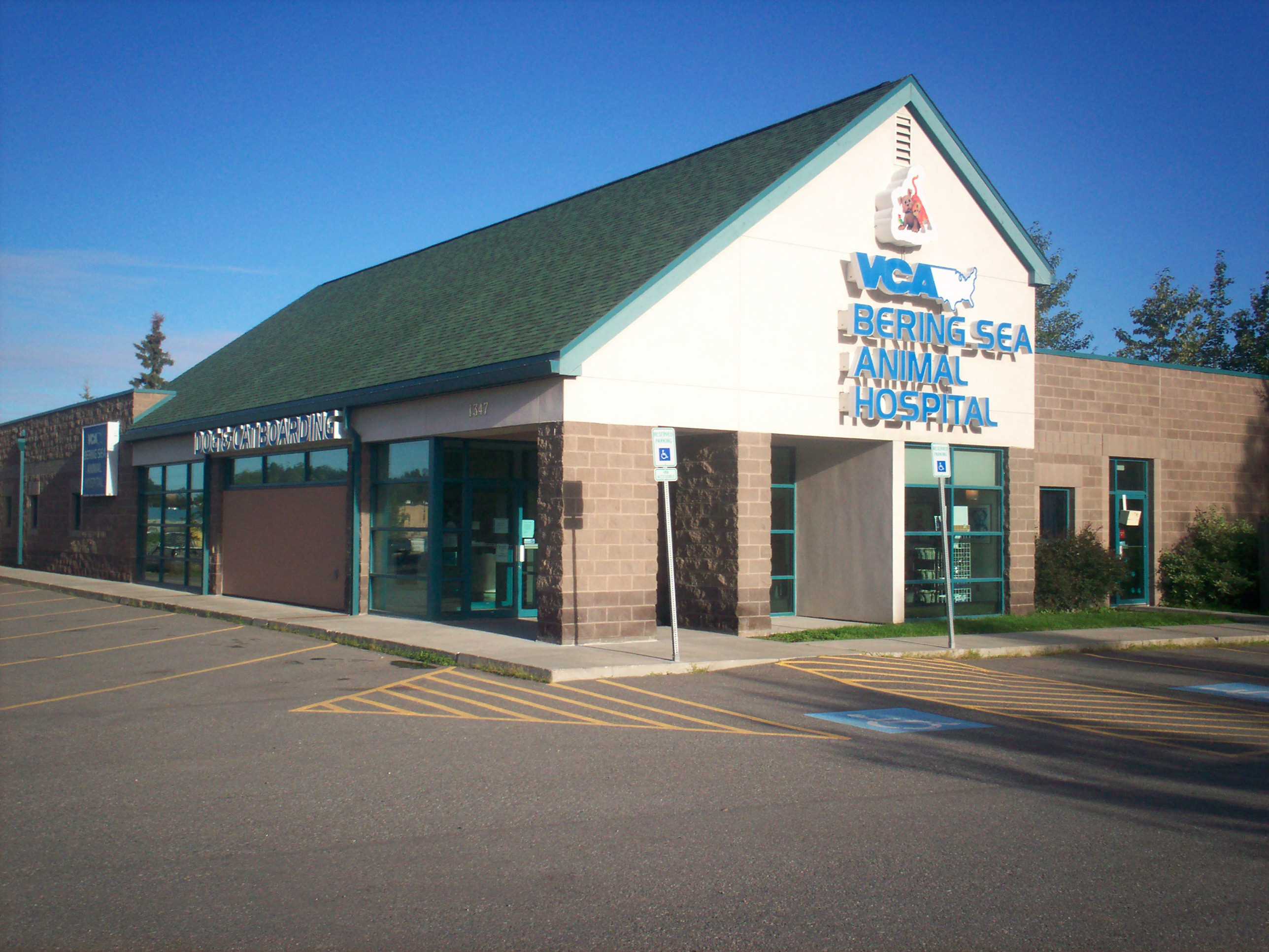 VCA Bering Sea Animal Hospital