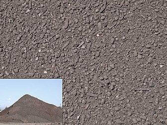 Colorado Materials Inc image 3