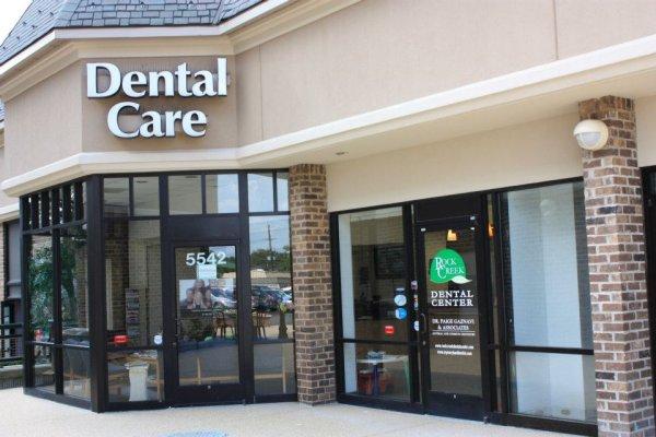 rock creek dental center coupons near me in rockville 8coupons. Black Bedroom Furniture Sets. Home Design Ideas