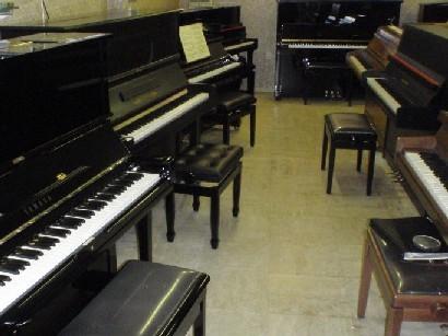 Pianohandel Van Tol