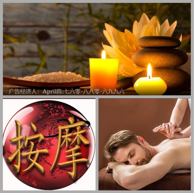 Me Time Massage  Spa - Murrieta, Ca  Me-Time-Massage-Spa -6725