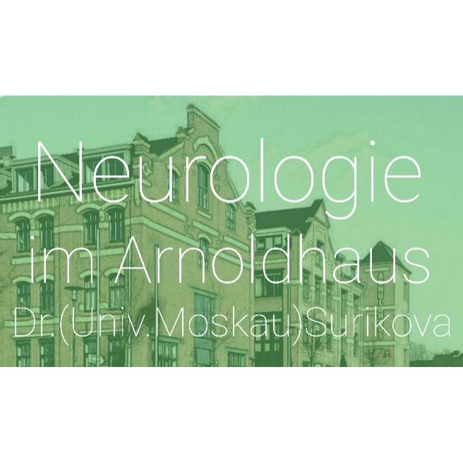 Bild zu Irina Surikova Neurologie im Arnoldhaus in Kempen