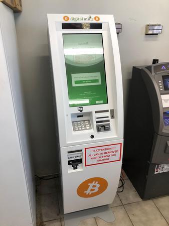 Image 2   DigitalMint Bitcoin ATM
