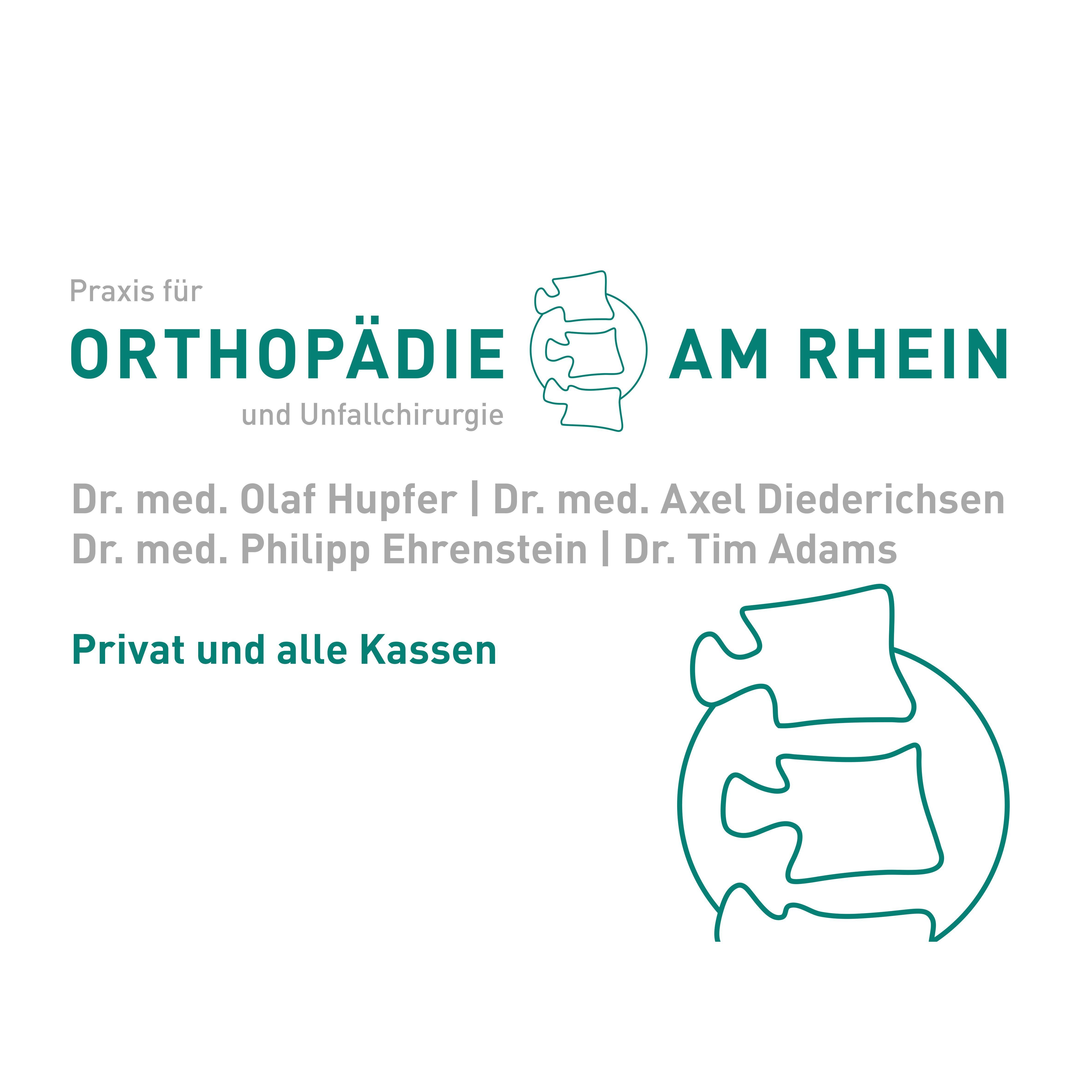 Bild zu Orthopädie am Rhein Düsseldorf in Düsseldorf