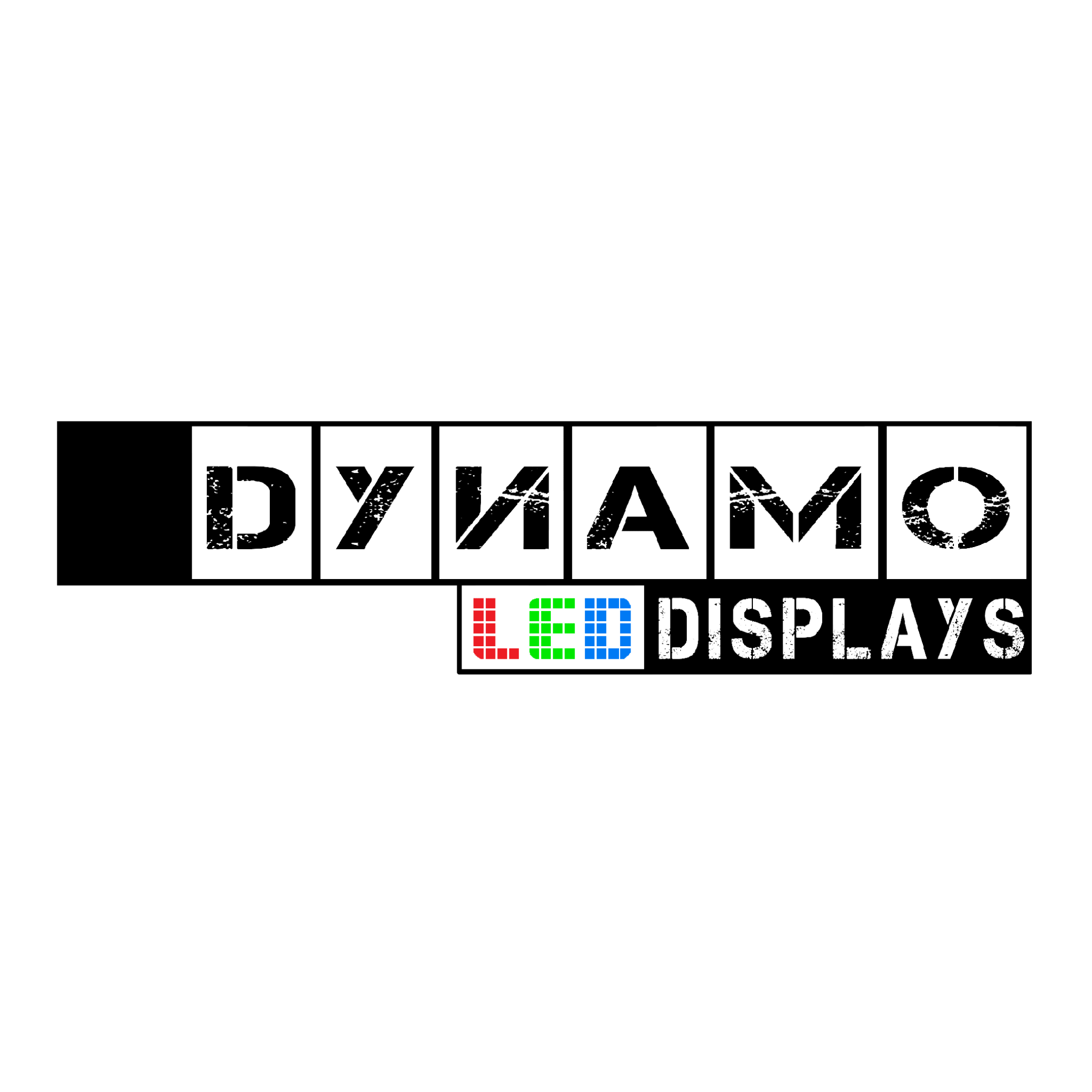 Dynamo Led Displays - London, London E1 6RU - 020 3489 9878 | ShowMeLocal.com