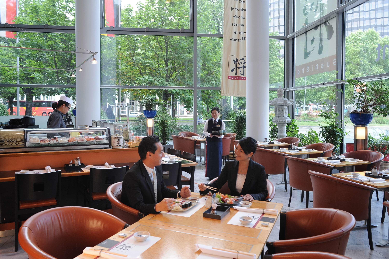 Hotel Maritim Restaurant Frankfurt