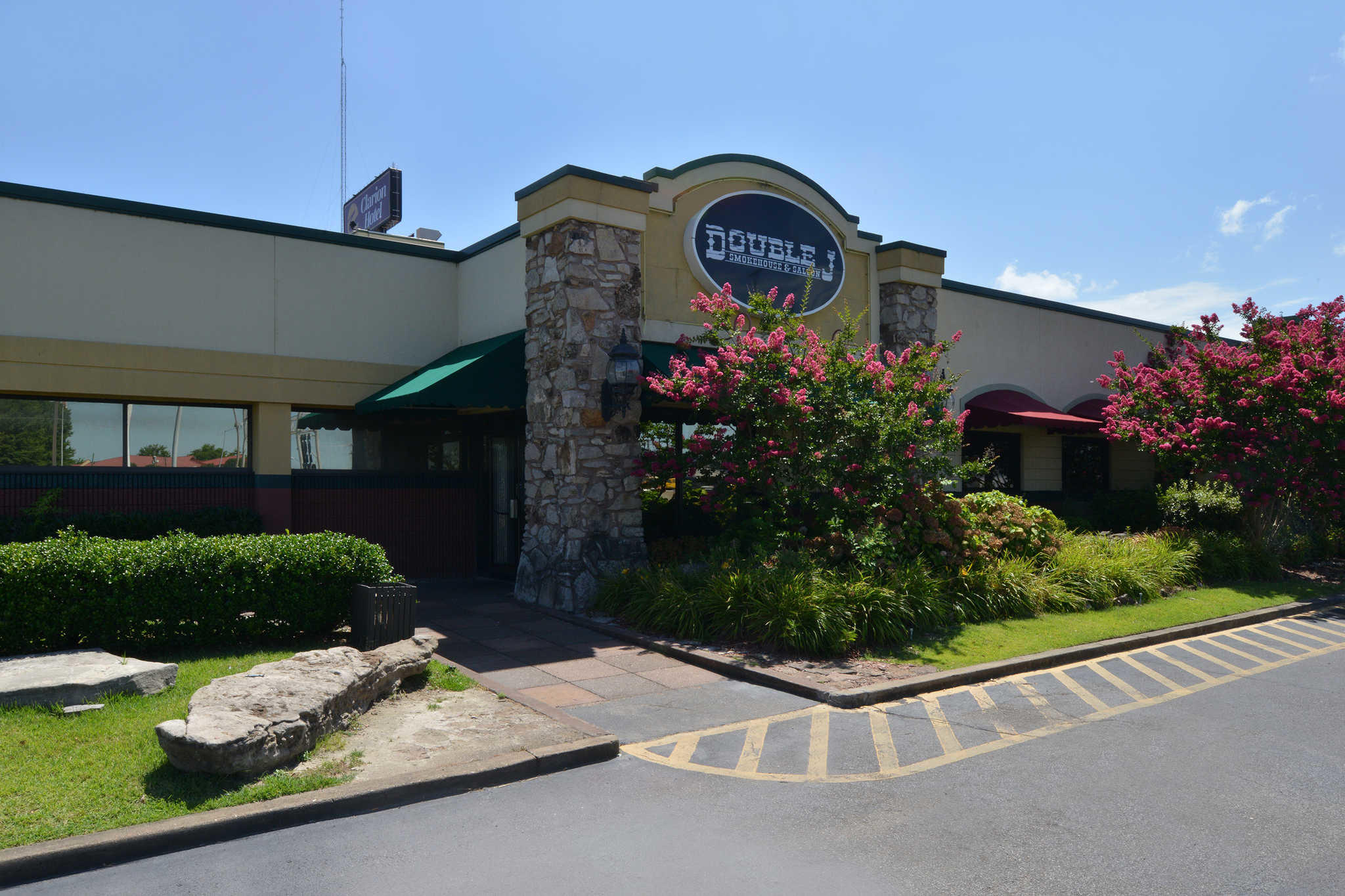 Hotels In West Memphis Ar