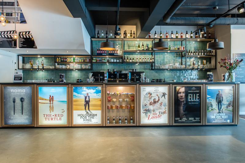 Filmhuis Bussum