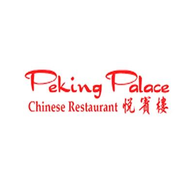image of the Peking Palace Of Tucson, LLC
