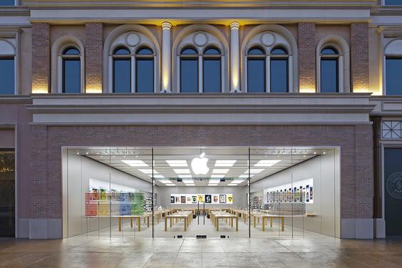 Apple Store, Station park - ad image