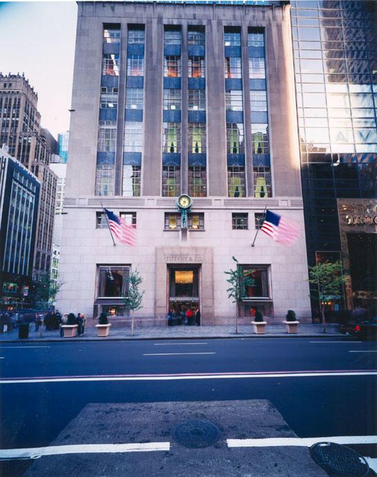 Tiffany & Co. in New York, NY, photo #4