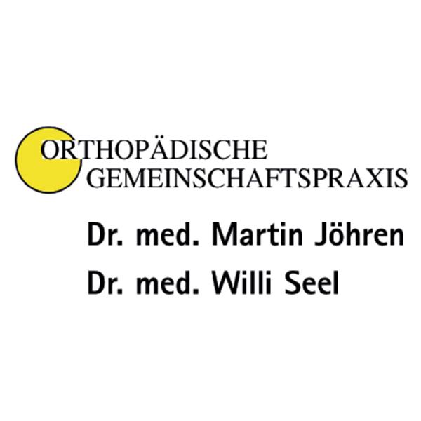 Bild zu Orthopädische Gemeinschaftspraxis in Oberhausen im Rheinland