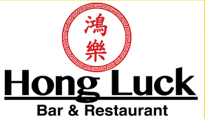 Hong Luck Restaurant