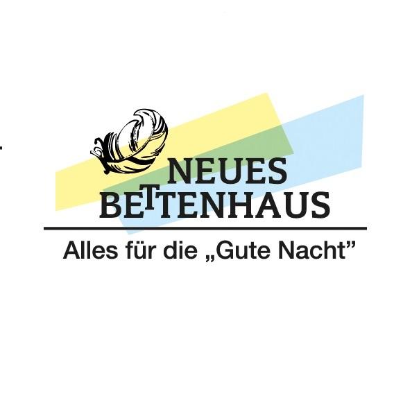 Bild zu Neues Bettenhaus Zweigniederlassung der Firma Betten-Kaiser GmbH in Offenbach am Main