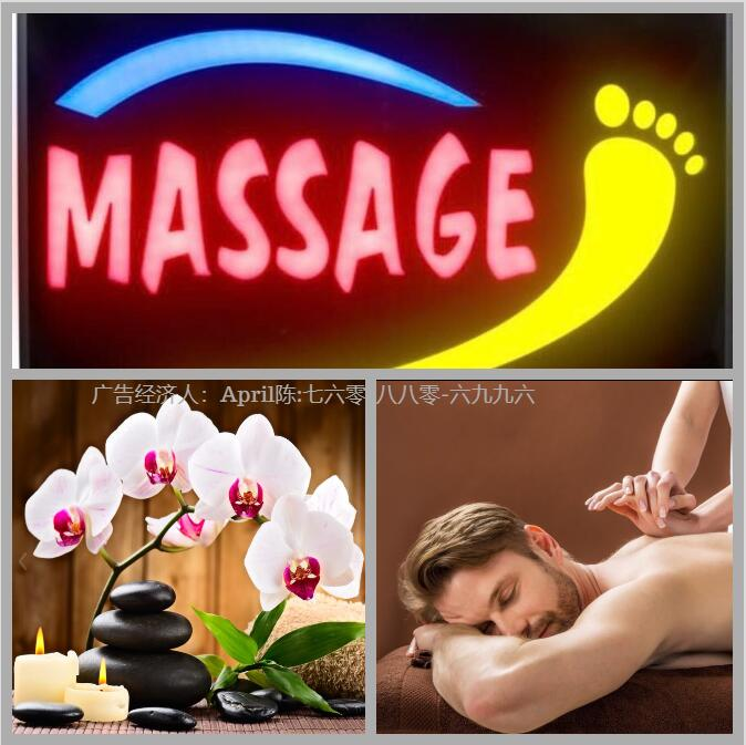 Our traditional full body massage in St. Vallejo, CA  includes a combination of different massage therapies like