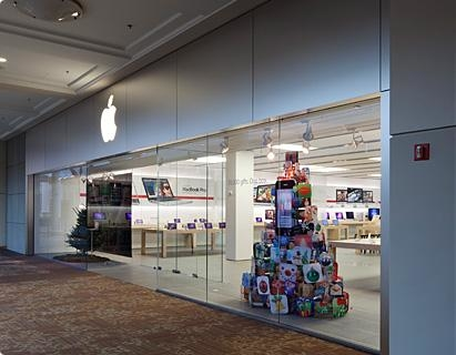 Apple Store, The Westchester