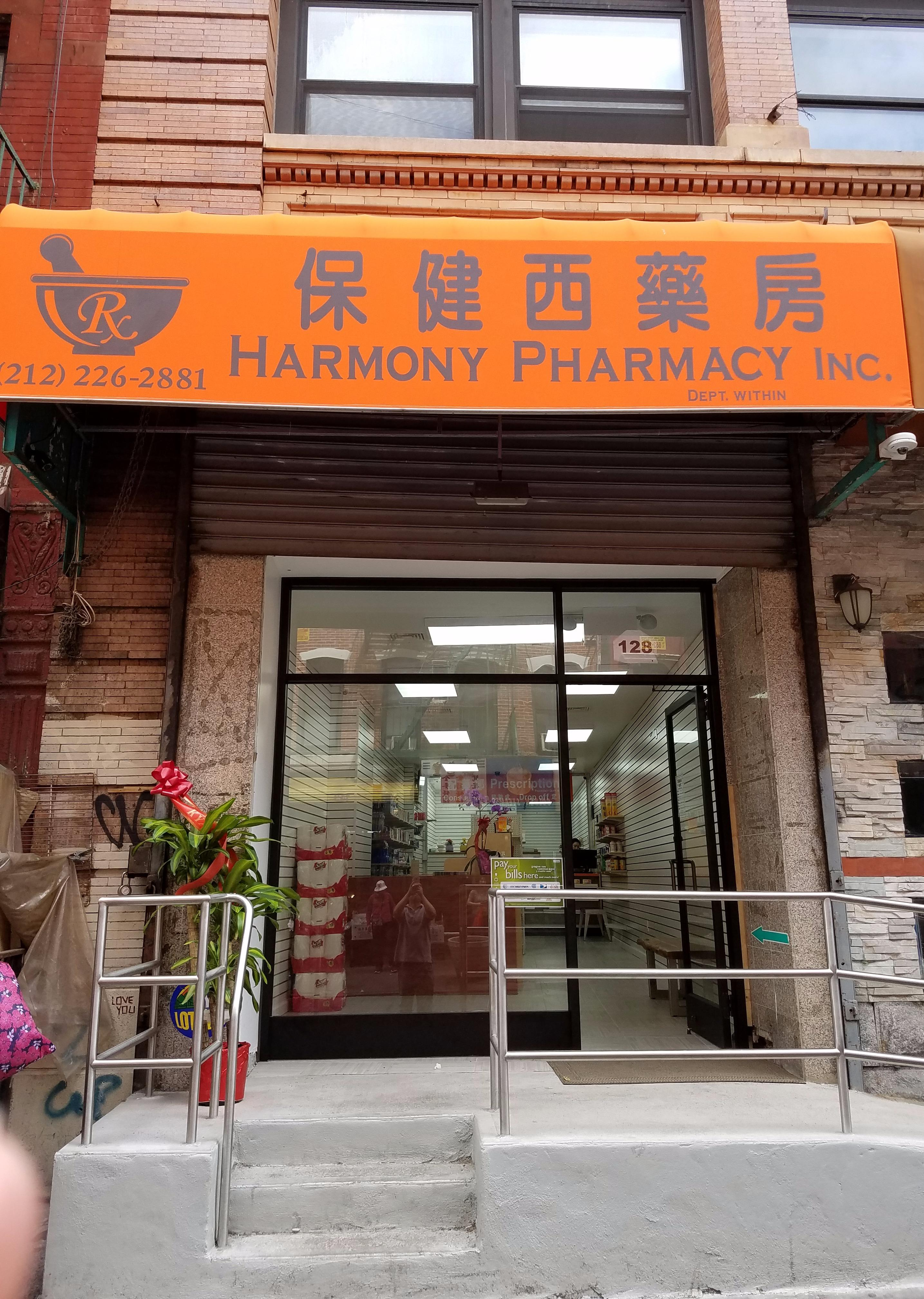 harmony pharmacy coupons near me in new york