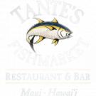 Tante's Fishmarket Restaurant & Bar - Wailuku, HI 96793 - (808)868-2148 | ShowMeLocal.com