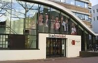 Stadswinkel, Gemeente Nijmegen