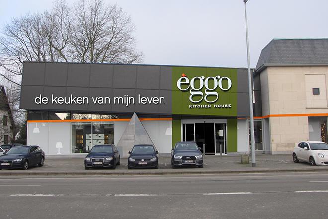 Èggo Sint-Denijs-Westrem