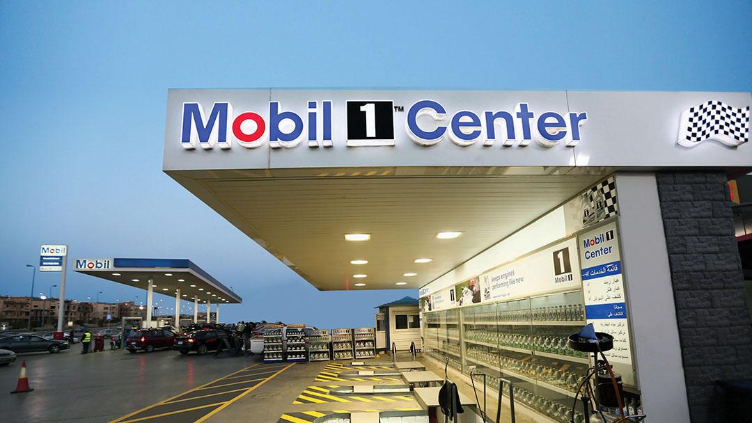 Mobil 1 Center - Sheikh Zaid