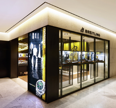 BREITLING BOUTIQUE SHINSEGAE GANGNAM DEPARTMENT STORE /브라이틀링 부틱 신세계백화점 강남점
