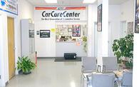 Corner Garage Car Care Center - Puyallup, WA