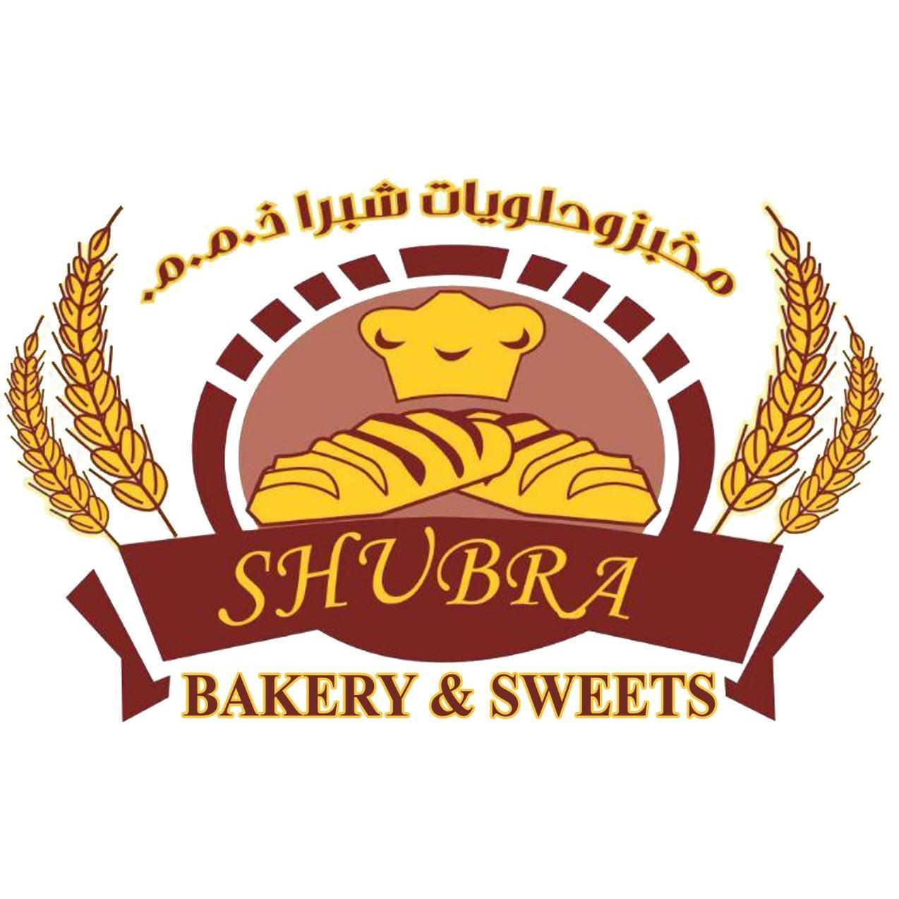 Shubra Sweets & Bakery