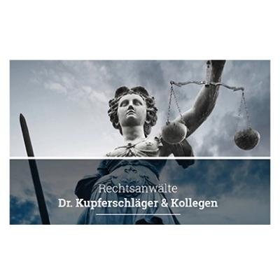 Bild zu Anwaltsbüro Kupferschläger Dr. jur. u. Kollegen in Recklinghausen