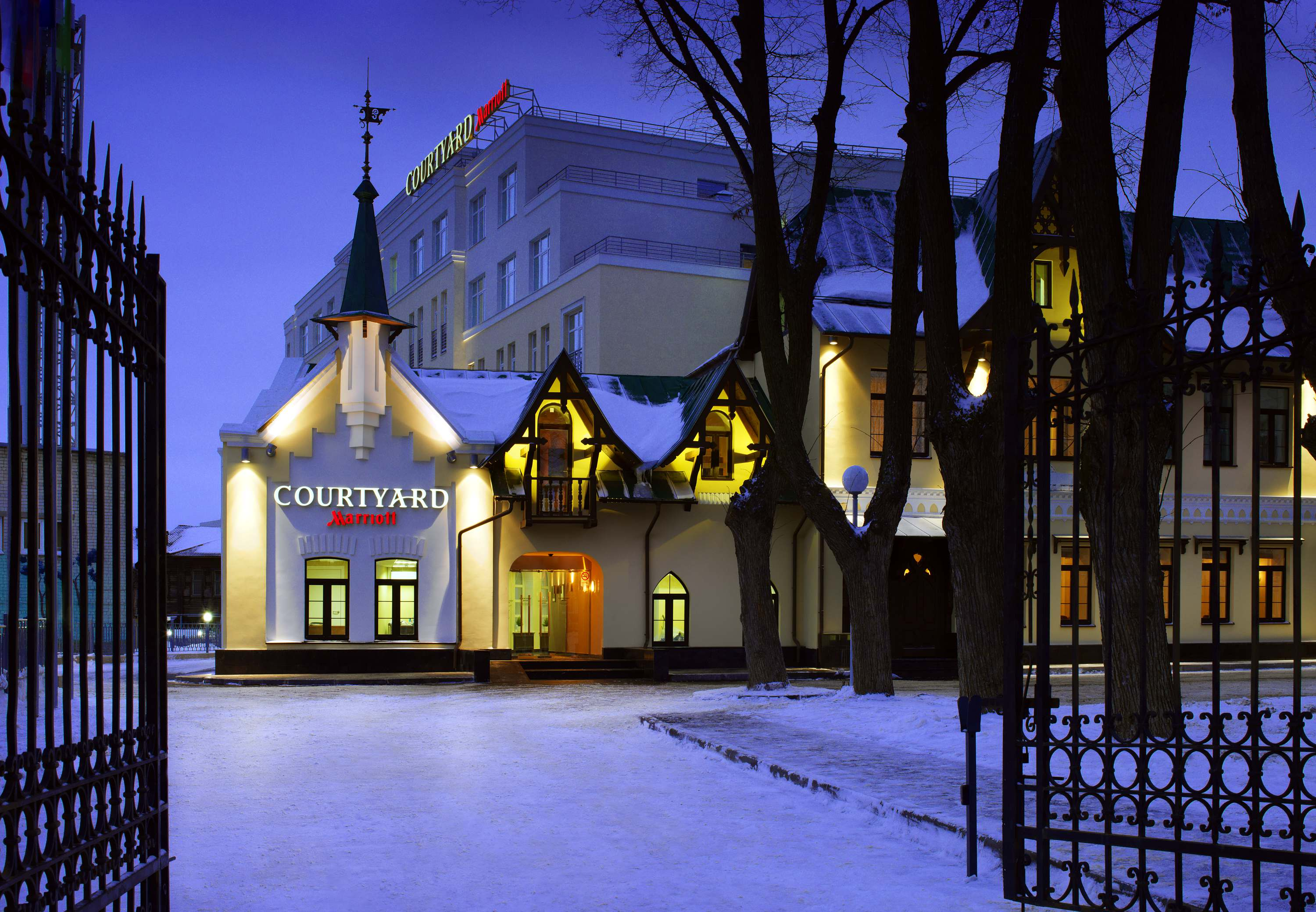 Courtyard by Marriott Nizhny Novgorod City Center