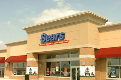 Sears Hometown Store - Granbury, TX