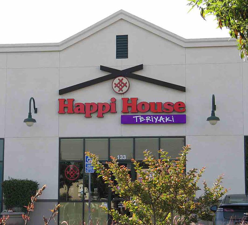 Happi house printable coupons